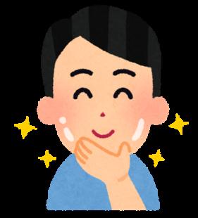 顔のアトピーを治す方法