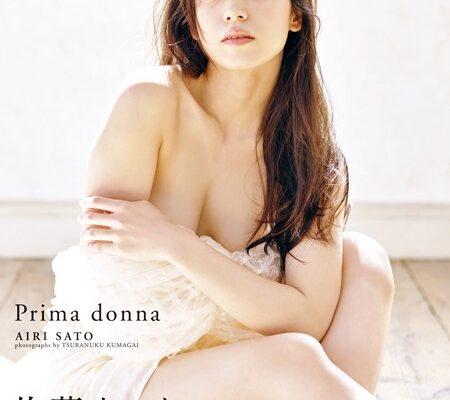 佐藤あいりのセクシー画像!美しくてエロい!【写真集『Prima donna』の画像】
